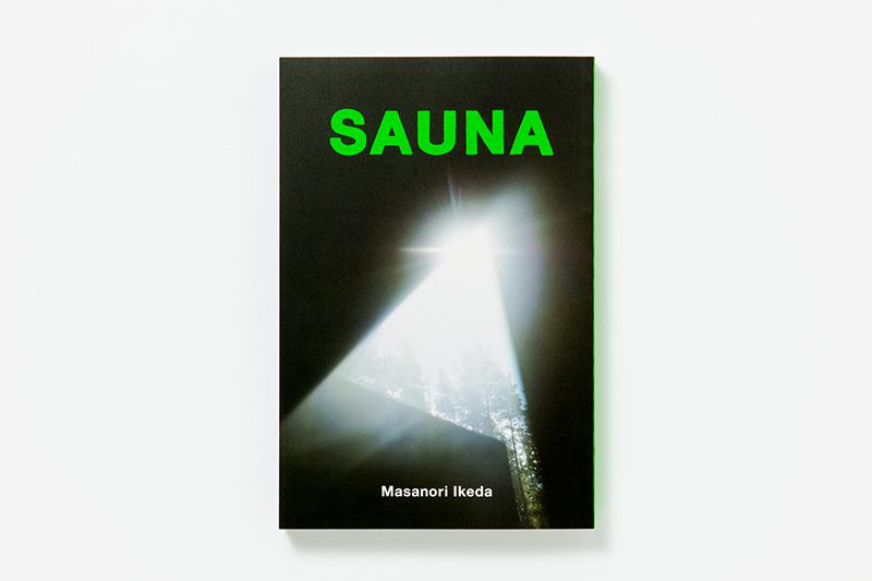sauna_hyo1_800