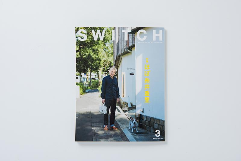 switch_800