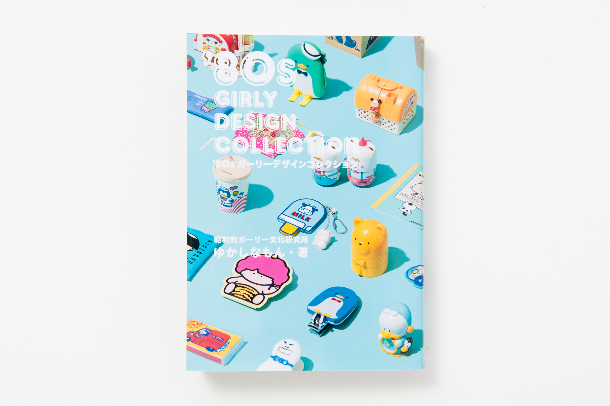 '80sガーリーデザインコレクション 2017 photo:TADA