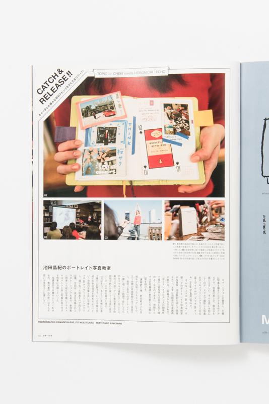 「池田晶紀のポートレイト写真教室」