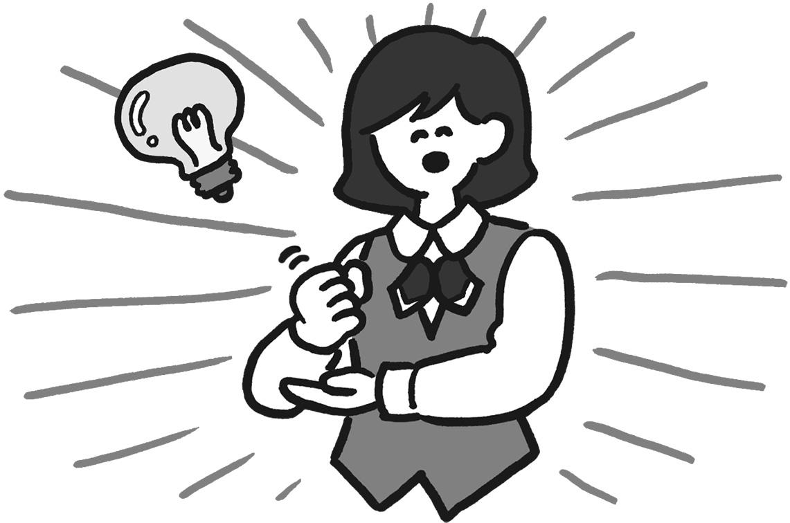 企業実務 5月号 2017 illust:YAMANE Ryoko